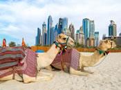 Olcsó szállás Egyesült Arab Emírségek