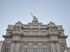 Szállás Bahia Blanca, Argentína